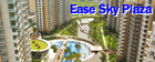 Hangzhou Ease Sky  Apartment for Rent